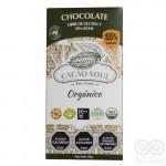 Chocolate Orgánico 55% Libre de Gluten y Sin Leche 100grs|Cacao Soul