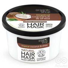 Mascara Capilar Coco Karite 250ml Organic Shop